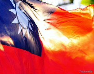 中華民國國旗,臺灣、澎湖、金門、馬祖(The flag of Taiwan, Penghu, Kinmen, Matsu of Republic of China)。