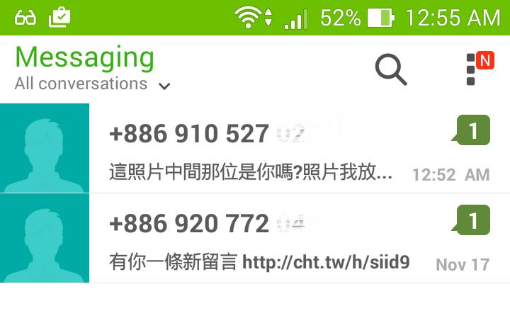Scams_Spam_Virus_Shorten_URL_Mobile_Phone_Message_1120