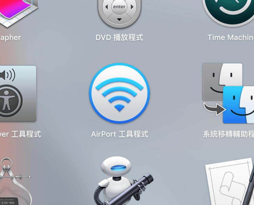 Apple_Airport_Utility_Logo_Icon