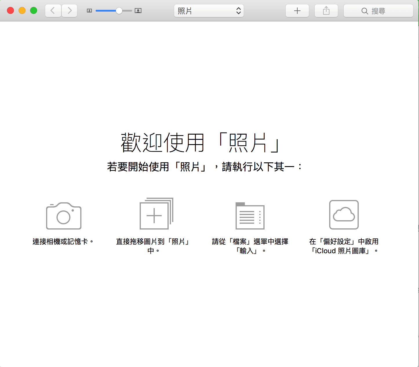 Apple_New_Photos_Library_interface