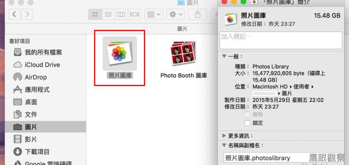Apple_Photos_Library_Database_照片圖庫