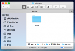Apple_Photos_Library_Masters