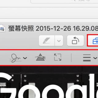 Apple_Preview_Edit_預覽程式_編輯功能