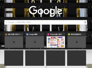 Google_Chrome_New_Tab_Thumbnails_常用網站_縮圖