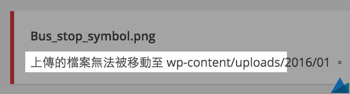 Wordpress-Can-not-Upload-Image-Media-Files