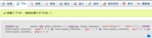 MySQL-phpmyadmin-database-search-執行-結果