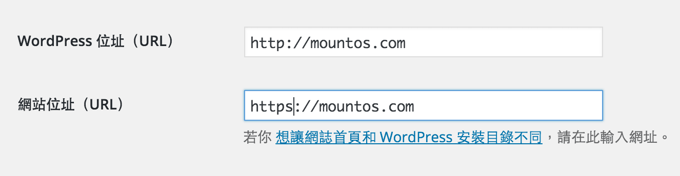 how to change html wordpress ssl
