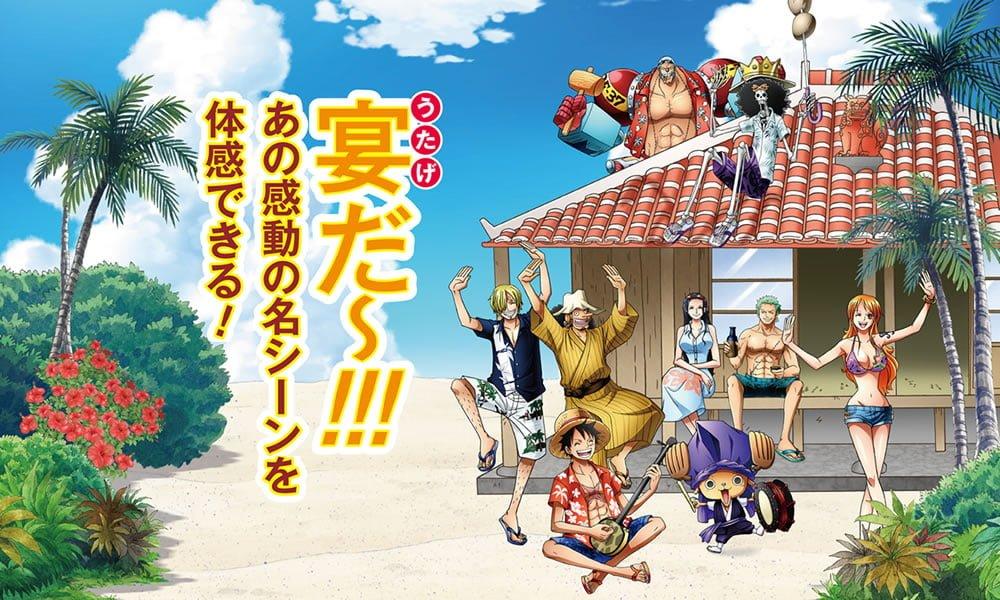 ONE-PIECE-Village-in-Ryukyumura-沖繩琉球村-海賊王