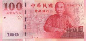 新臺幣 100 元(正面)