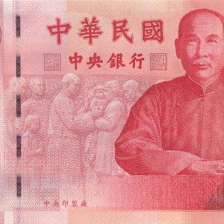 新臺幣100元