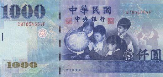 新臺幣1000元