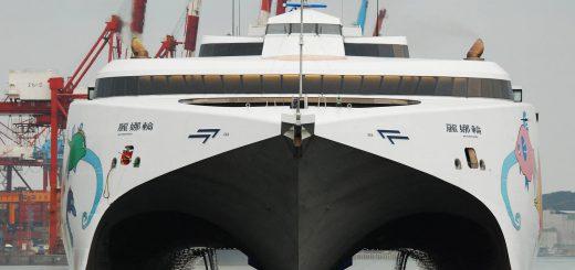 華岡集團旗下東聯航運所屬客貨輪「麗娜輪」。