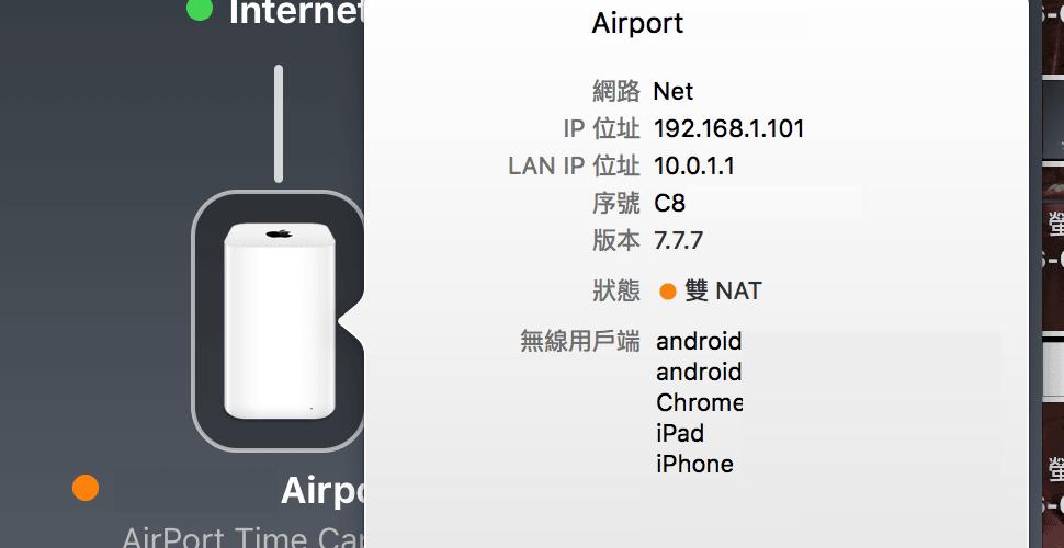 Apple-Airport-Time-Capsule-Double-Nat-Error-Message