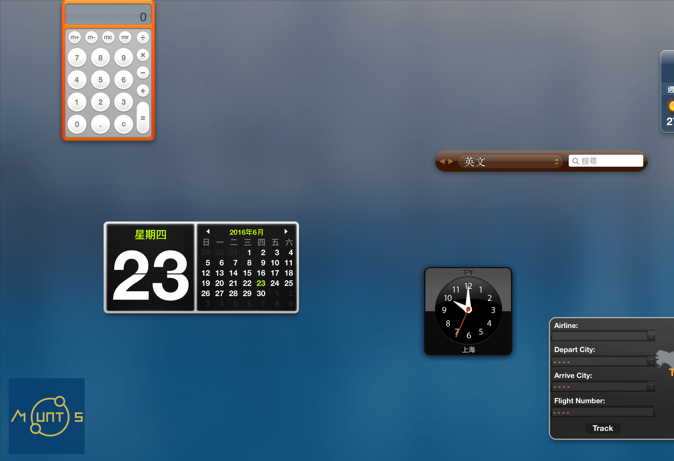 Apple-Macbook-OSX-Dashboard