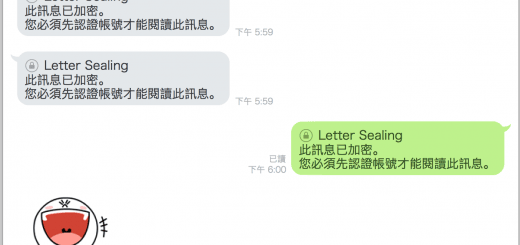 LINE 電腦端的訊息被強制加密。