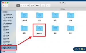 Apple-OS-X-Macbook-User-Applications