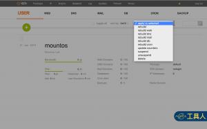 VestaCP-Control-WebGUI-User-Refresh