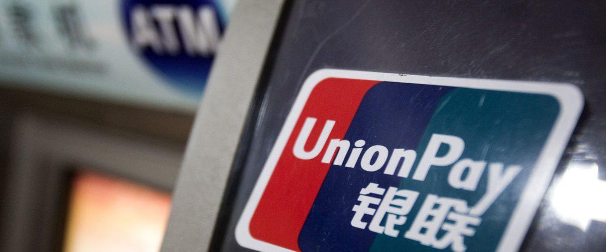 從臺灣到中國大陸,臺灣銀行的國際匯款手續費要多少?(臨櫃、網路銀行) China UnionPay Bank Switch System