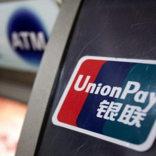 China UnionPay Bank Switch System 從臺灣到中國大陸,臺灣銀行的國際匯款手續費要多少?(臨櫃、網路銀行)
