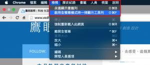 執行指令「啟用全螢幕模式時一律顯示工具列」。
