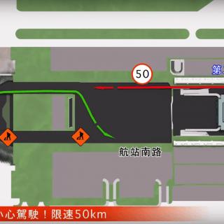 桃園機場出入動線交通改道地圖,施工路段指示。
