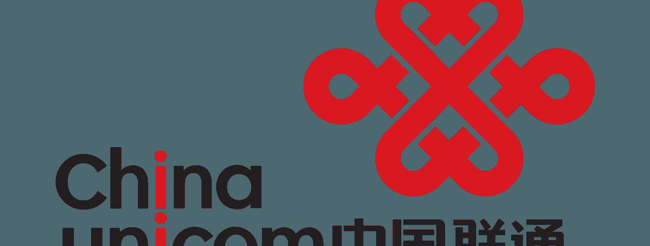 China Unicom Logo 中國聯通 商標 中國聯通|4G 門號上網、電信費率變更(升級)問題與討論