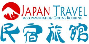 日本民宿旅館(住宿)查詢與優惠預約