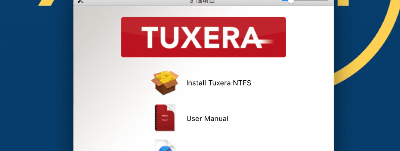 Toshiba Wifi HD HardDisk TUXERA NTFS Manage Tuxera NTFS|在蘋果電腦 Apple Mac OS 作業系統讀寫操作 NTFS 檔案格式的驅動程式