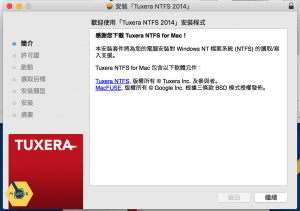 tuxera_ntfs_2014_for_mac_os