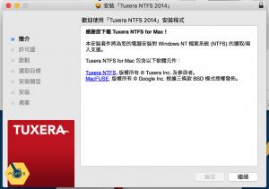 tuxera_ntfs_2014_for_mac_os