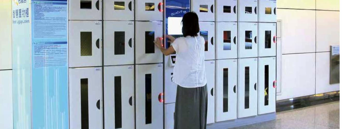智慧型裡置物櫃 桃園機場/智慧行李置物櫃全新啟用 方便民眾臨時寄放隨身行李、自行車與伴手禮