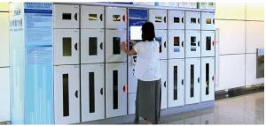 桃園國際機場兩航廈新啟用的智慧行李置物櫃(圖/桃園國際機場)