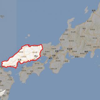 日本,中國地方。