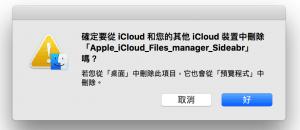 檔案管理的再次確定。