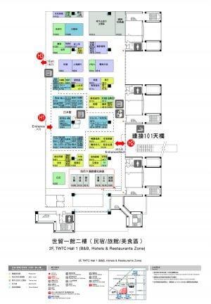 世貿展覽一館二樓平面圖。