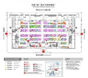 世貿展覽三館平面圖。