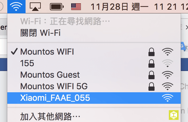 Wifi 無線網路設定。