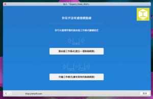 mi_wifi_router_mini_%e5%b0%8f%e7%b1%b3_%e8%b7%af%e7%94%b1%e5%99%a8_112214png