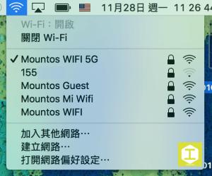 mi_wifi_router_mini_%e5%b0%8f%e7%b1%b3_%e8%b7%af%e7%94%b1%e5%99%a8_112640png