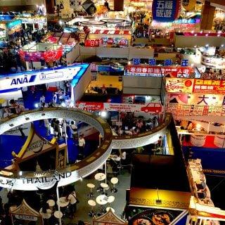 TWTC 世貿展覽館一館 ITF 臺北國際旅展 臺北世貿國際旅展之迷走客觀展心得與重點教學