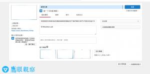 Upload Video to Youtube Channel 20161227 下載優酷 Youku 影片、影音影像檔案,透過DVD、USB在大螢幕電視上觀賞