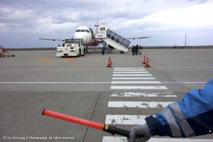 peach aviation stop in naha airport okinawa japan 日本旅遊/聖誕促銷機票580元起 搭樂桃航空歡慶新年假期