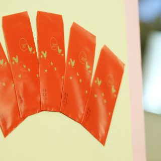 106 2017 Chinese New Year Red envelope ROC 紅包行情表:農曆新年春節與除夕超實用資訊
