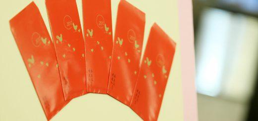 106 2017 Chinese New Year Red envelope ROC 民國107年(2018)農曆春節年假、新年假期總日數時間表