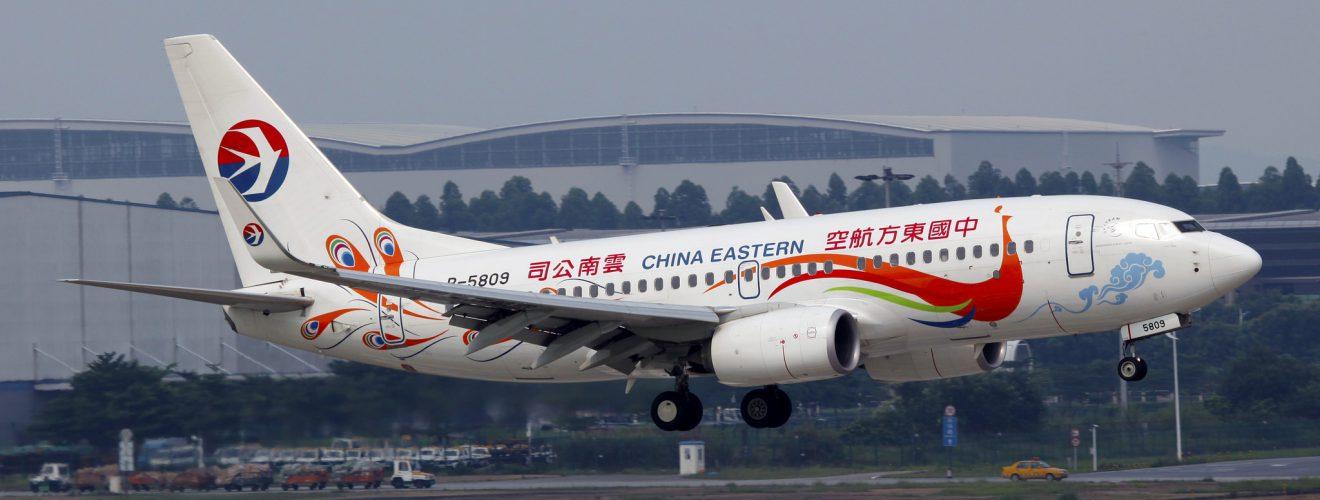 China Eastern Airlines B 5809 Boeing 737 79P 20170107 中國東方航空2018年兩岸春節加班機取消通告