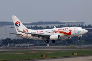 China Eastern Airlines B 5809 Boeing 737 79P 20170107 中國東方航空 2017 春運機票促銷 666 元起!中國大陸全航線直飛限時優惠搶購去