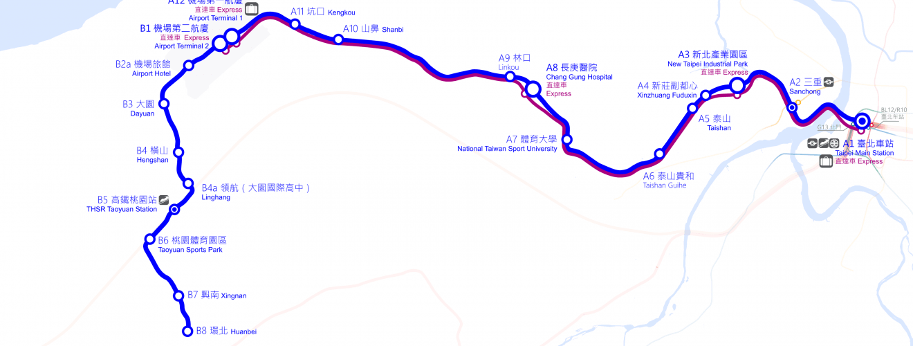 Taoyuan International Airport Access MRT System Map in operation 桃園機場捷運:臺北車站捷運櫃檯預辦登機(托運行李寄艙)服務要點分享!