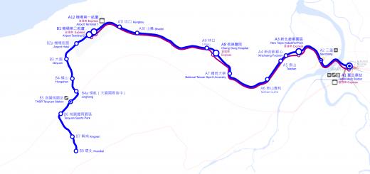 Taoyuan International Airport Access MRT System Map in operation 臺北與桃園「機場捷運」取得交通營運許可,3 月正式上路,首月免費搭乘(附車資票價與路線地圖)