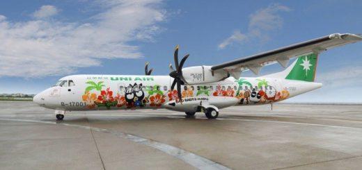 UNI AIR 立榮航空 B17001 Aircraft 立榮航空「臺北松山飛花蓮」旅行機票優惠價 818 元