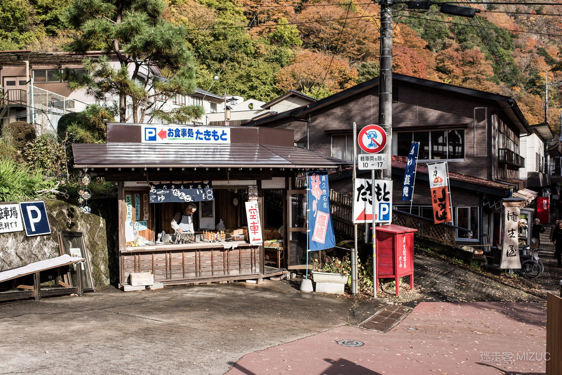 201711 Ibaraki Tochigi Gunma Japan Travel By RentalCar 31 日本自駕旅遊/北關東三縣「茨城、櫪木、群馬」秋天美食、溫泉與瀑布秘境百景(精選照片分享)
